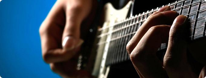 E-Gitarrenunterricht in Frankfurt - Cream Music School