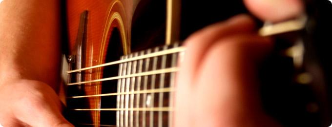 Gitarrenunterricht in Frankfurt - Cream Music School