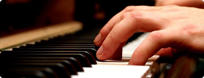 Klavierunterricht in Frankfurt - Cream Music School